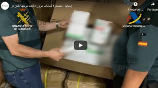 Des masques et des produits contrefaits destinés à l'Algérie saisis en Espagne – Vidéo