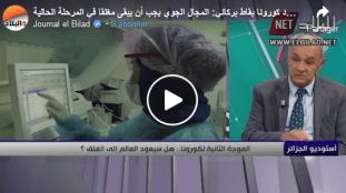 Ouverture des frontières de l'Algérie : Bekkat Berkani sceptique (Vidéo)