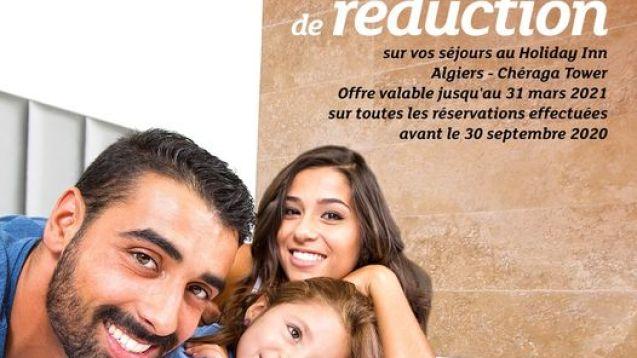 Promotion : Hôtel Holiday Inn, Alger – Algérie