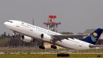 L'Arabie saoudite lève partiellement les restrictions sur les voyages