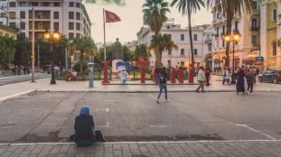L'acte de mariage est toujours exigé dans les hôtels tunisiens