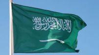 Arabie saoudite : réouverture des frontières en mars, e-visa disponible