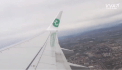 Vols Transavia vers l'Algérie en septembre: aéroports, dates et prix