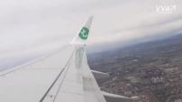 VIDÉO – Transavia : décollage d'un vol Alger – Paris Orly