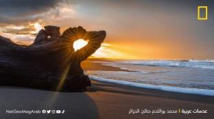 L'Algérie, pays de tous les paysages