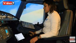 Noreen, 20 ans, plus jeune pilote de ligne en Égypte – Vidéo