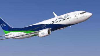 Tassili Airlines: les pilotes sans salaire