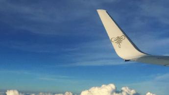 Un avion de ligne indonésien porté disparu
