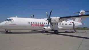 La compagnie Tunisair Express va desservir l'Algérie