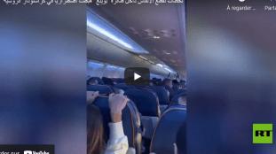 VIDÉO – L'atterrissage d'urgence d'un Boeing filmé de l'intérieur
