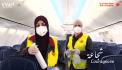 VIDÉO. Air Algérie rend hommage à son personnel féminin