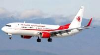 Montréal – Alger avec Air Algérie : dates, horaires, tarifs