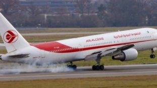 Air Algérie : un vol Moscou – Alger disponible à la vente