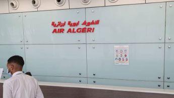 Carte Air Algérie : comment l'obtenir, avantages