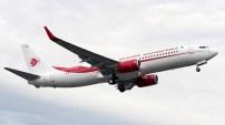 Air Algérie : Dubaï et Londres excessivement chers
