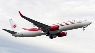 Air Algérie : l'appel émouvant d'une Algérienne bloquée en France
