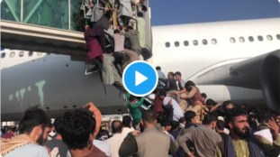 VIDÉO. Deux personnes tombent d'un avion en plein vol