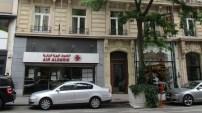 Air Algérie : l'agence de Bruxelles remplacée par un salon de coiffure ?
