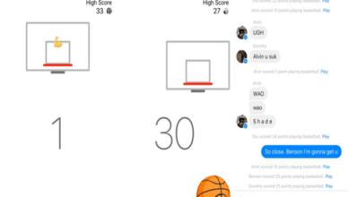 Basketball in Facebook Messenger