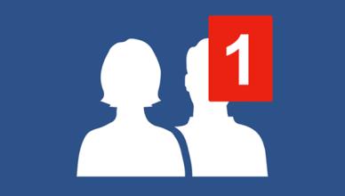 View Facebook friend Request in Facebook
