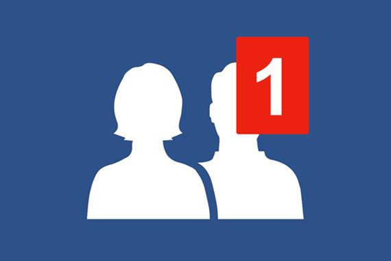Facebook Friend Request in Facebook App