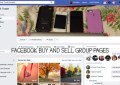 Facebook Buy and Sell Group Pages (Facebook Marketing)