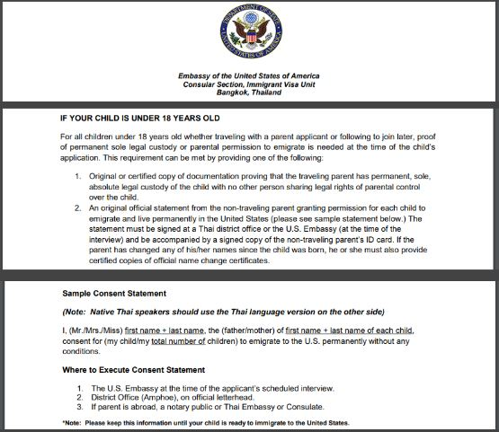 The US Embassy in Bangkok Thailand offers a glimpse into what kind of parental consent you may draft for your K-2 visa interview