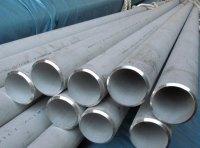 Sumitomo Metals Pipes -Sumitomo Pipes dealers