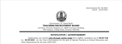 Teachers Recruitment Board (TRB), Tamil Nadu, Teacher Vacancies 2021