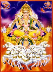 sri surya ashtaka stotram