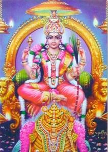 tripura sundari ashtakam