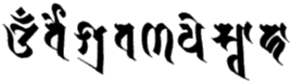 mantra of King Vaisravana