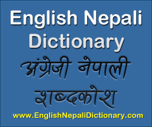 englishnepalidictionary-300x250