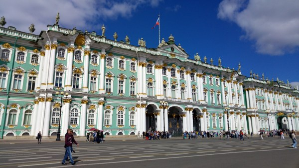 Winter Palace and Hermitage Museum St. Petersburg Russia