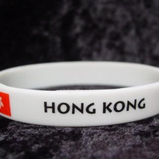 Hong Kong Wrist Band-0