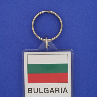 Bulgaria Keychain-0