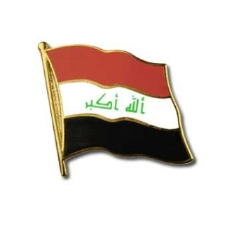Iraq Lapel Pin-0