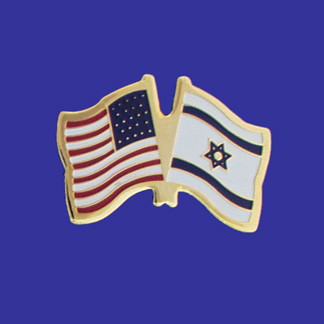 USA+Israel Friendship Pin-0