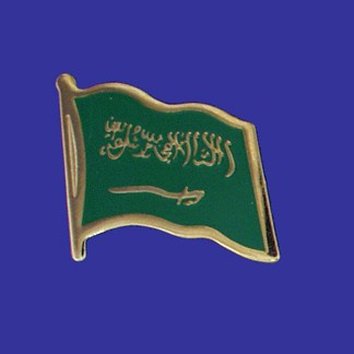 Saudi Arabia Lapel Pin-0