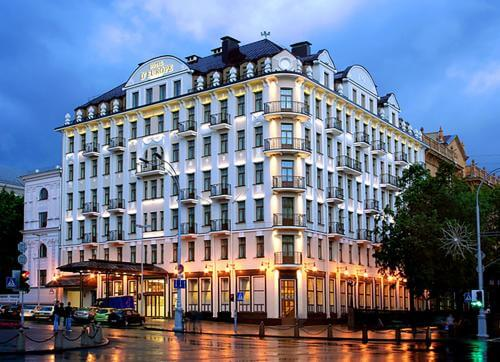 Top 16 Hotels For An Amazing Stay In Minsk This Year Visit