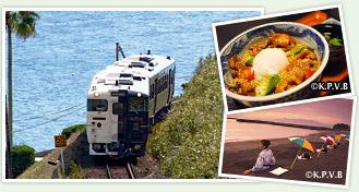 鹿兒島特輯 日本旅遊活動 VISIT JAPAN CAMPAIGN