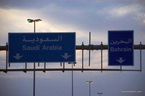 street sign to Saudi Arabia from Bahrain