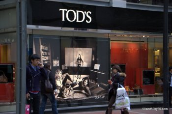 Tod's storefront