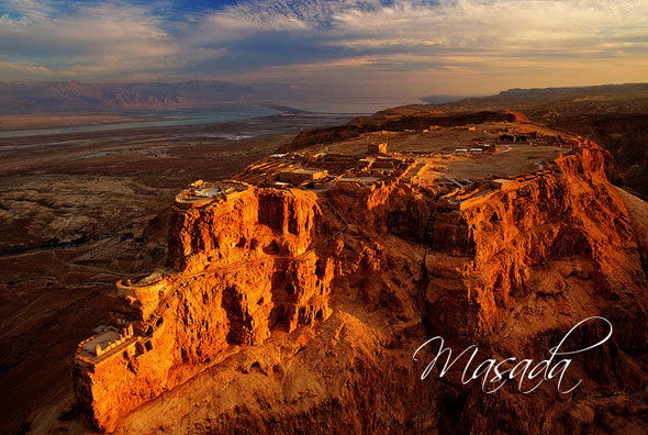Tour a Masada + Mar Muerto 100$
