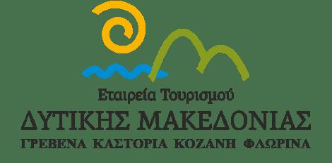 Τουριστική Δυτικής Μακεδονίας Logo