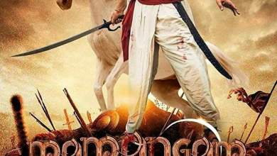 Photo of [Indian Movie] Mamangam (2019) With Subtitle