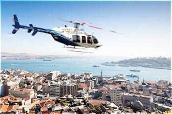 Экскурсии на вертолете