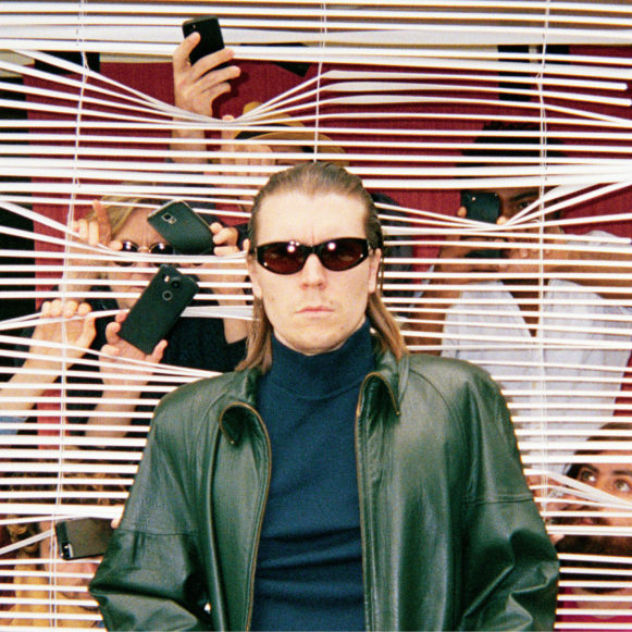 alex cameron forced witness album cover