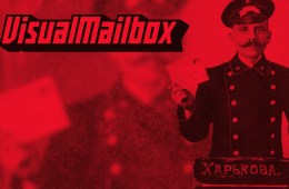 visualmailbox