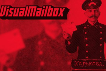 visualmailbox